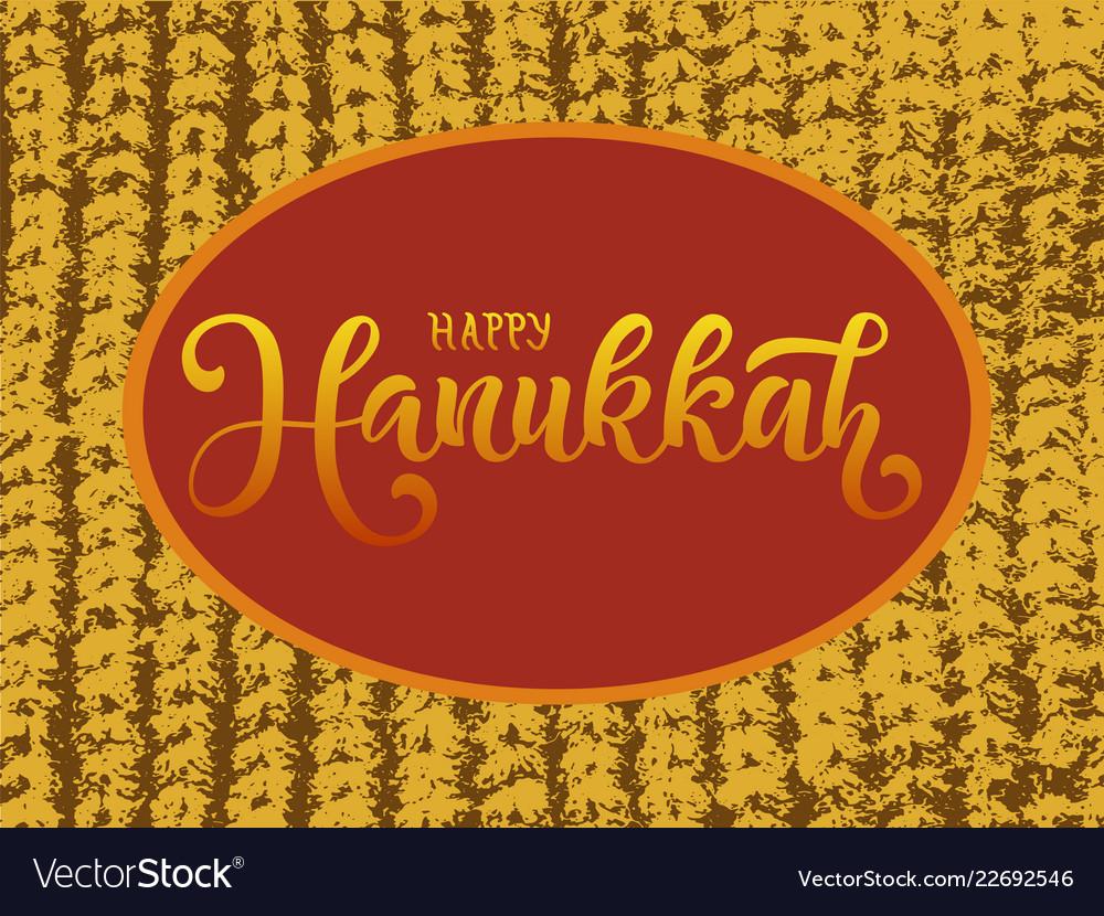 Happy hanukkah for calendar invitation poster