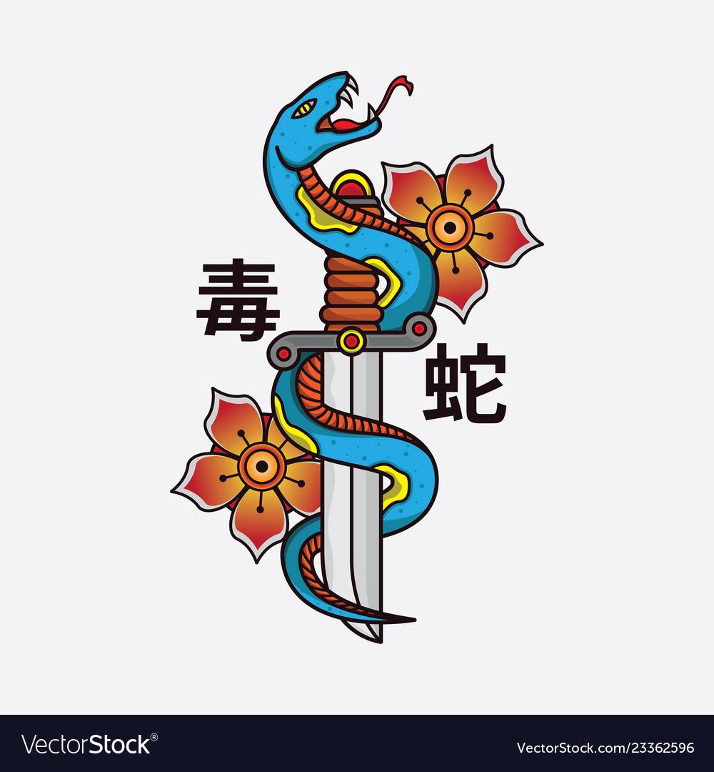 Snake design for brand clothing