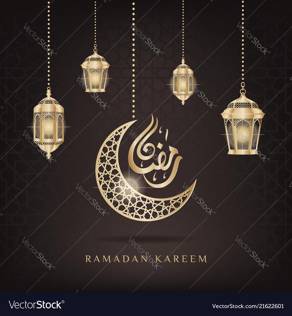 Ramadan kareem glow arabic lantern