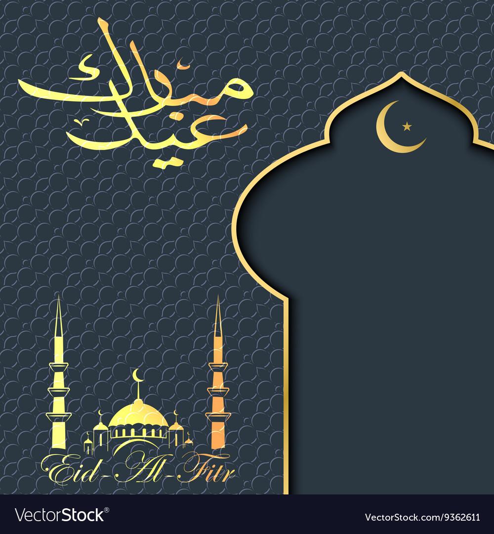 Eid al fitr greeting card royalty free vector image eid al fitr greeting card vector image m4hsunfo