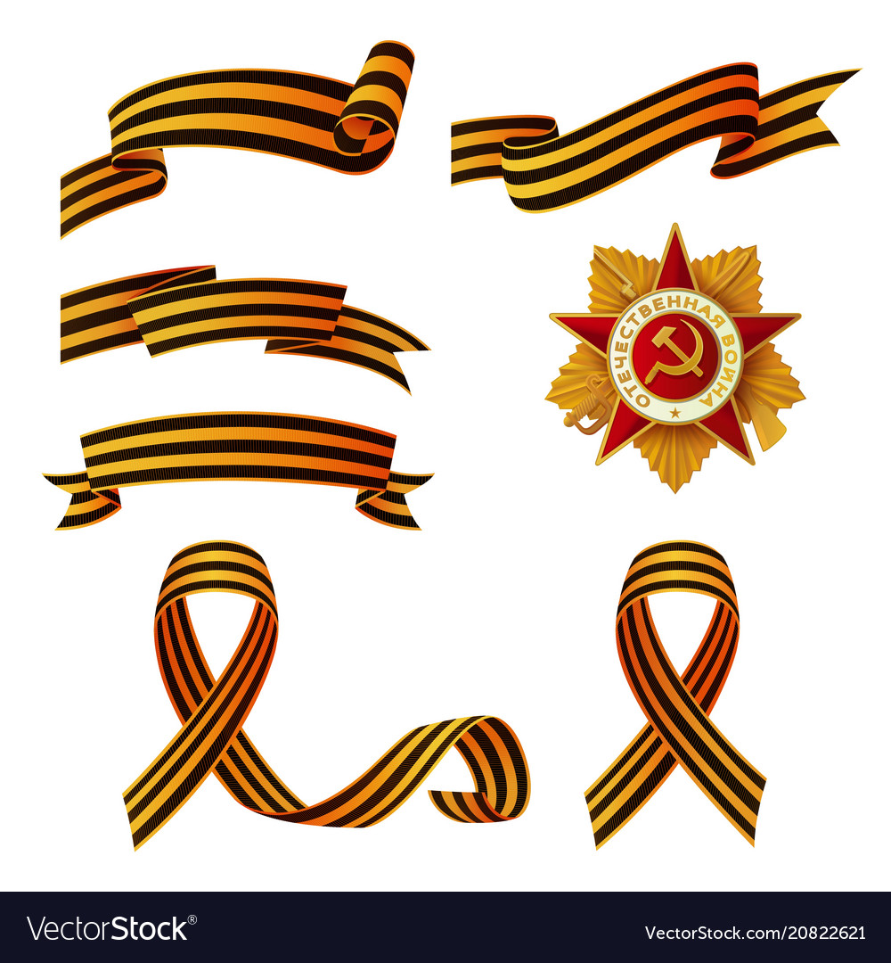 May 9 victory day george ribbons medal set