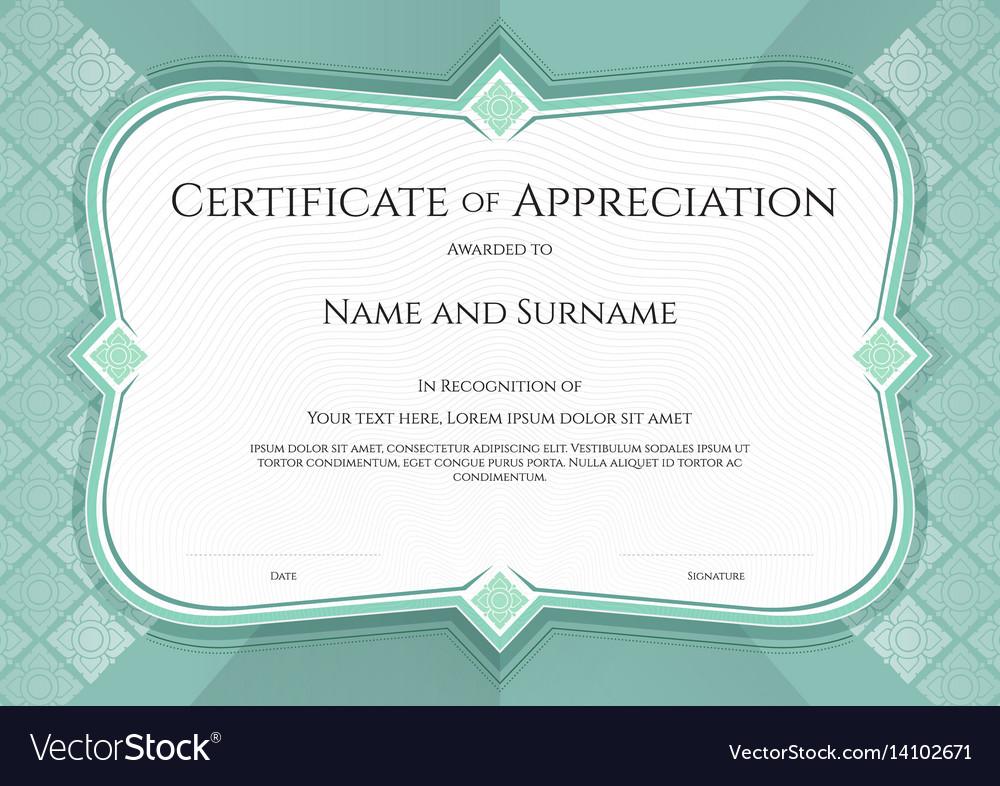 Certificate of appreciation template vector image