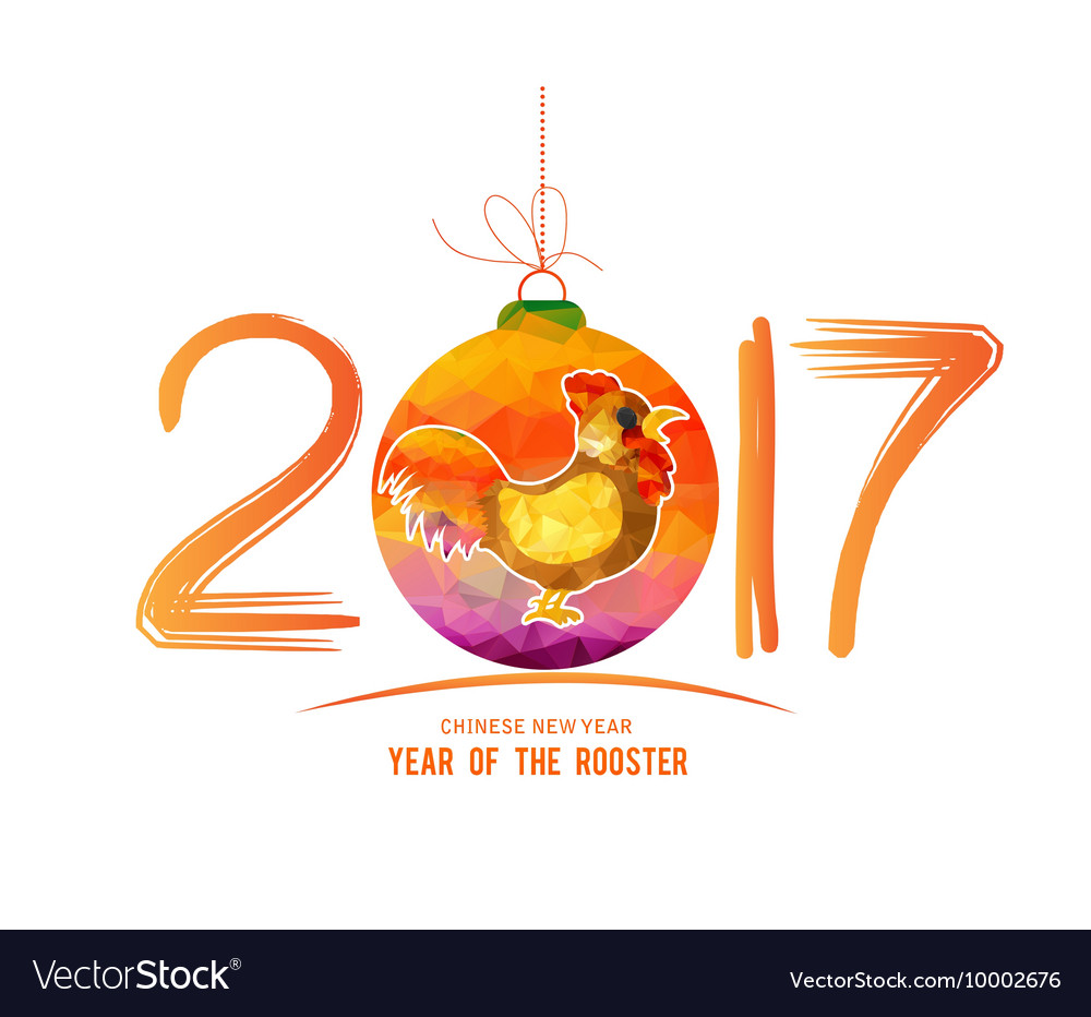 2017 Happy New Year greeting card Chinese New Year