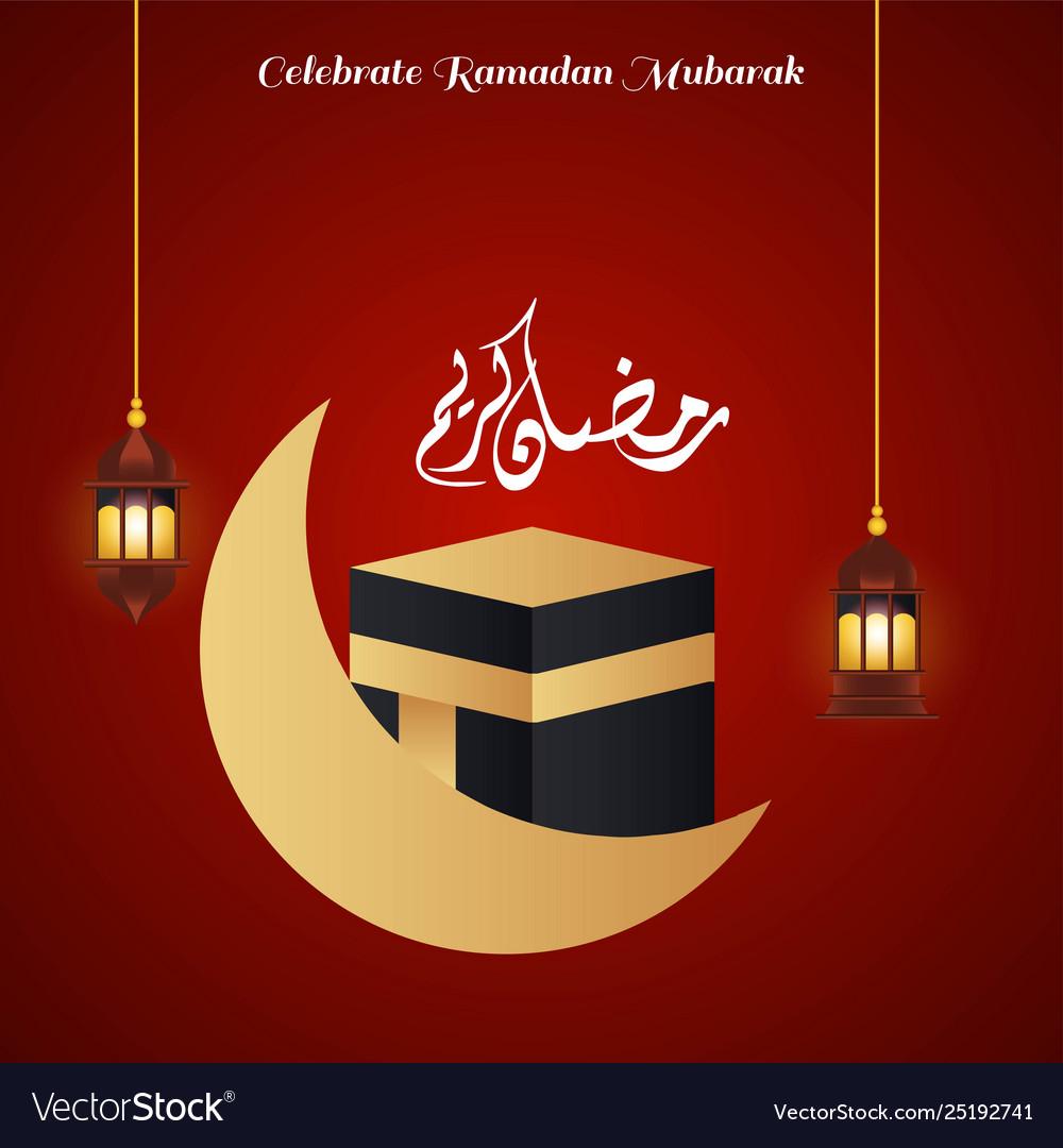 Ramadan Kareem Islamic Beautiful Design Template Vector Image