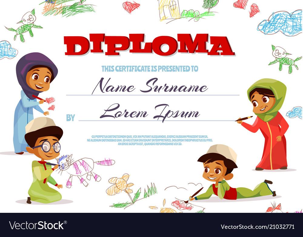 Muslim kids diploma certificate