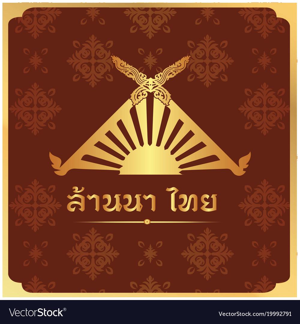 Lanna thai isosceles thai design red background ve vector image