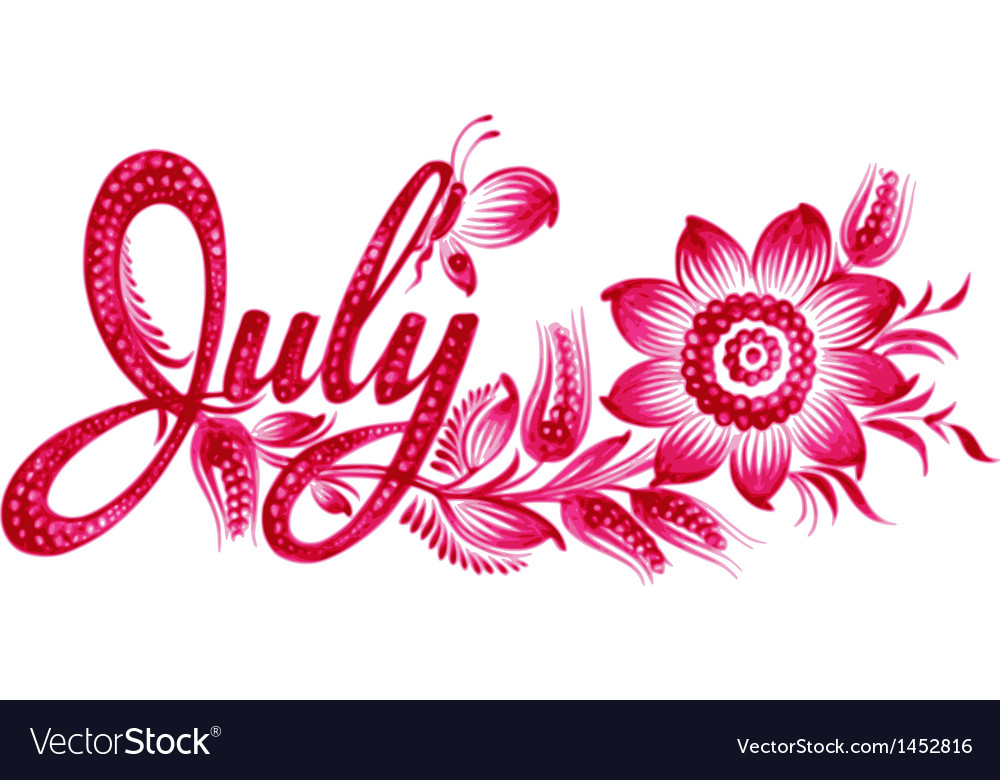 July the name of the month