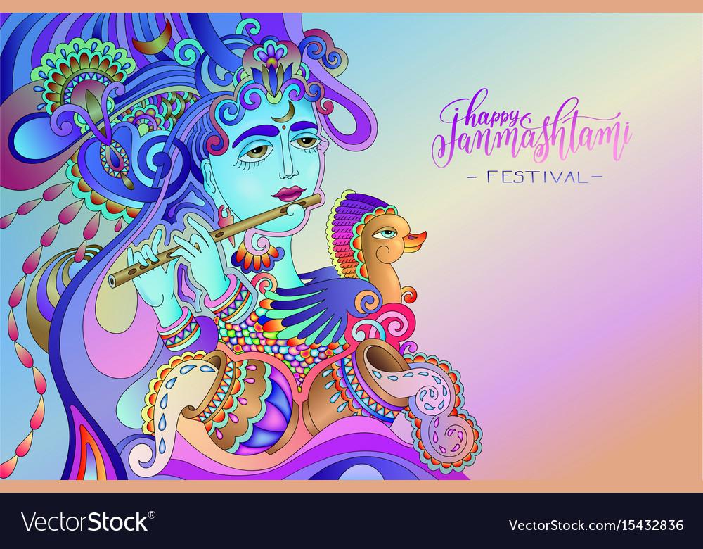 Happy janmashtami celebration colorful design