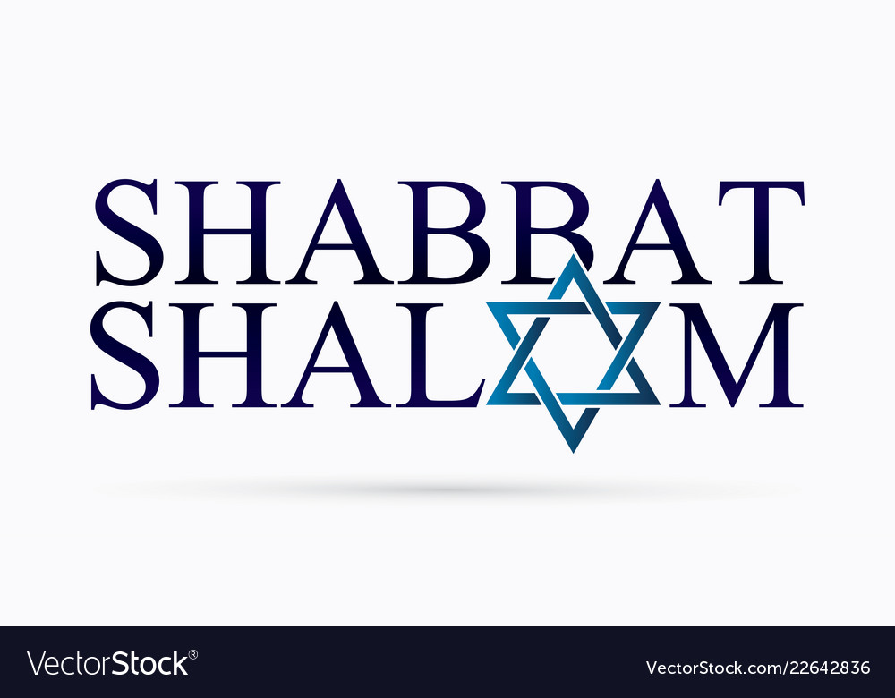 Shabbat shalom text design