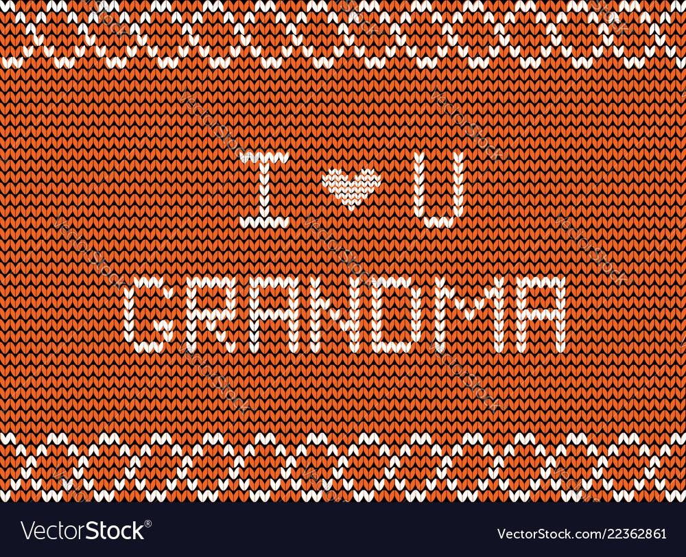 I love you grandma white knitted fabric script