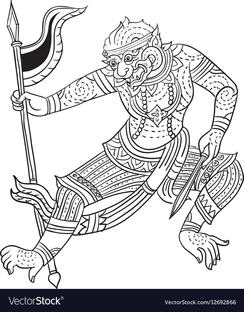 Yantra human2 vector image
