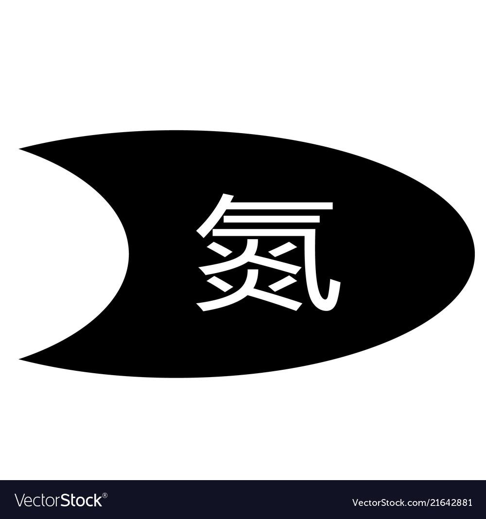 Free Vector Symbol For Liquid Nitrogen Clipart Vector Design