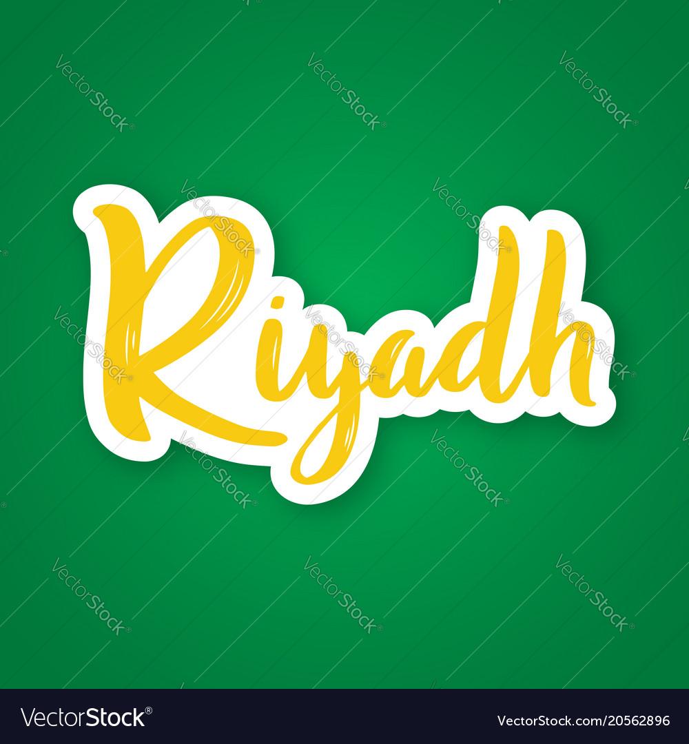 Riyadh - hand drawn lettering phrase sticker with