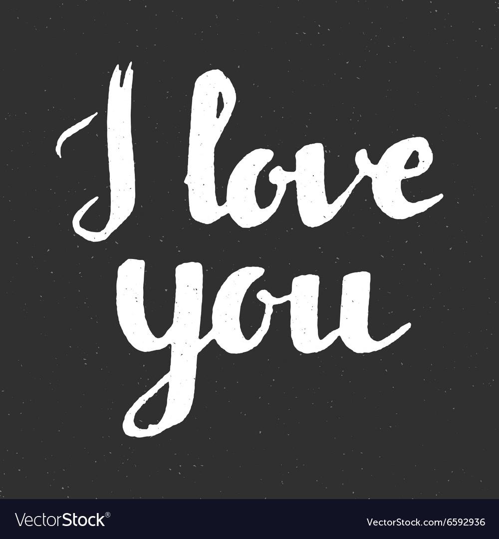 Открытку просто, картинки черные с белой надписью я тебя люблю