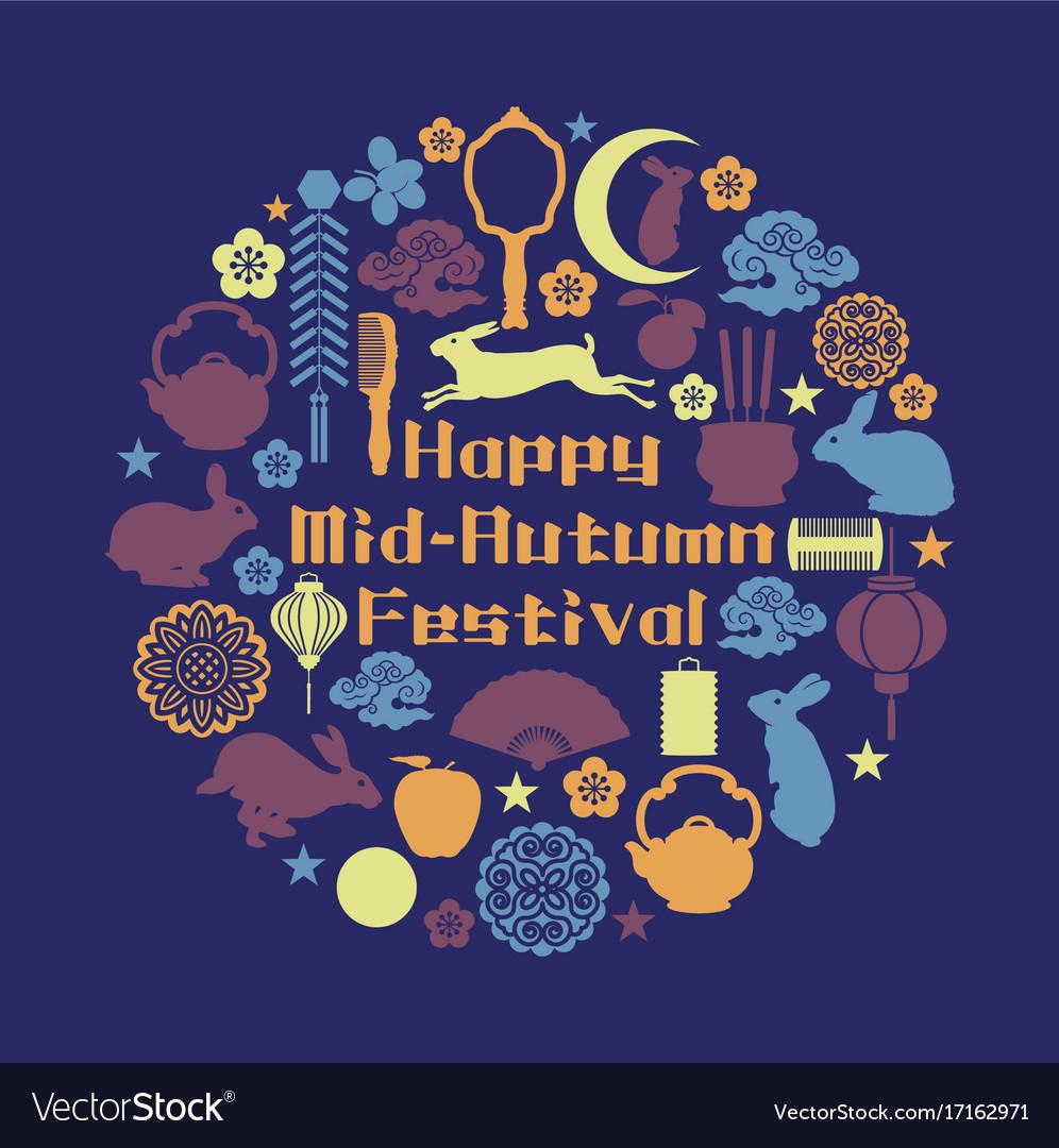Mid autumn festival banner royalty free vector image mid autumn festival banner vector image m4hsunfo