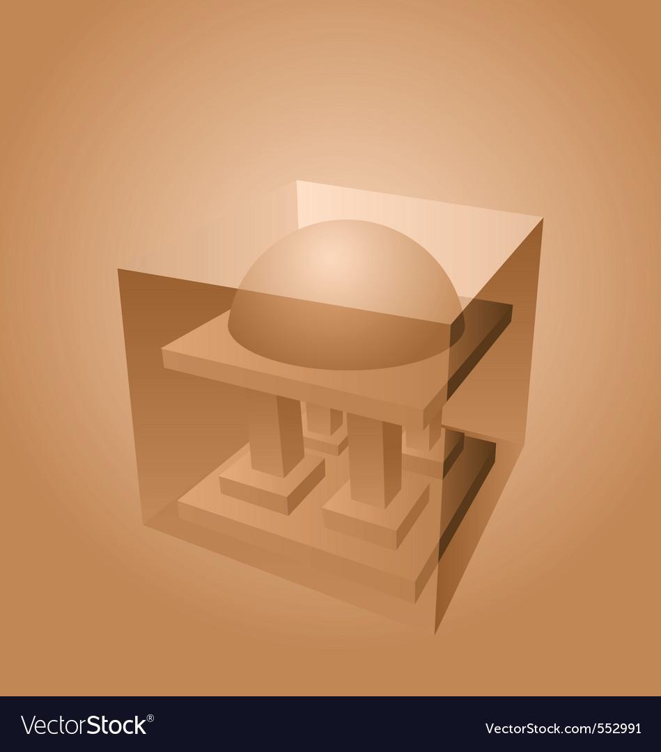 Islamic logo vector image