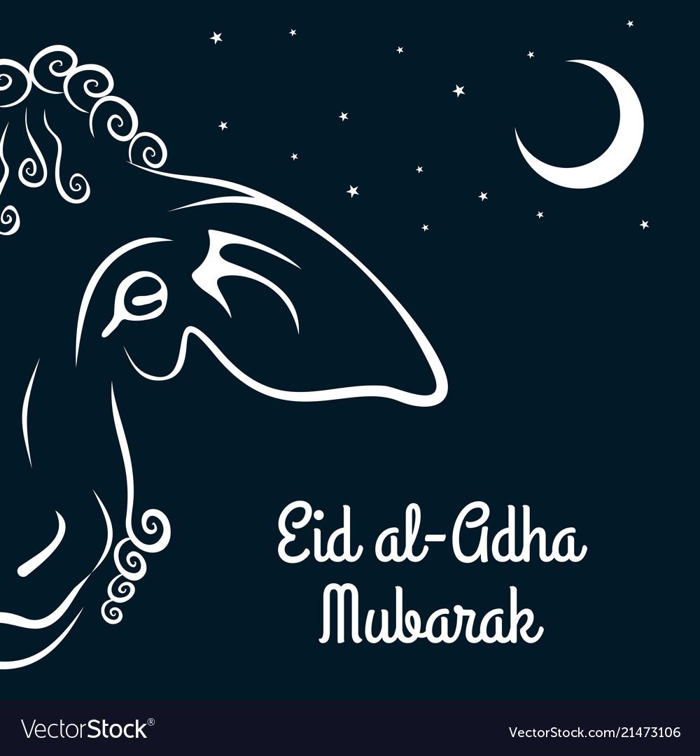 Muslim festival of sacrifice eid-al-adha