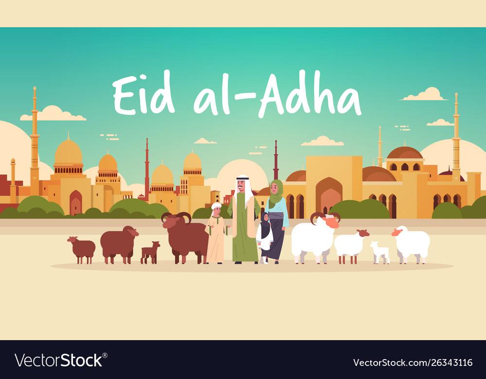 Happy Eid Al Adha Mubarak Muslim Holiday Concept Vector Image