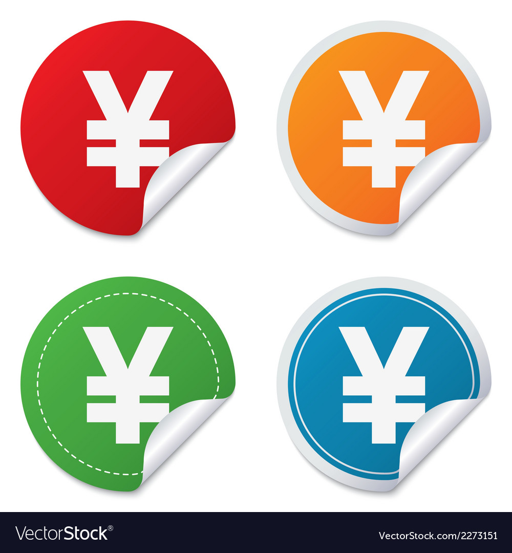 Yen Sign Icon Jpy Currency Symbol Royalty Free Vector Image