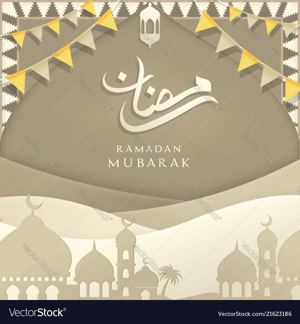 Ramadan mubarak design background