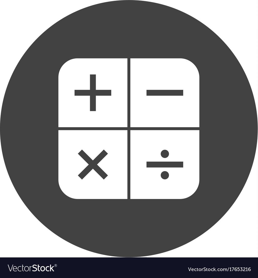 Math Symbols I Royalty Free Vector Image Vectorstock