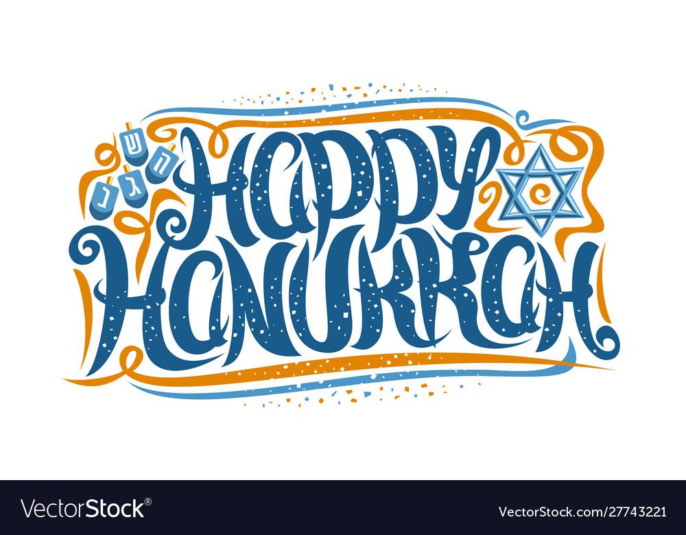 Greeting card for happy hanukkah