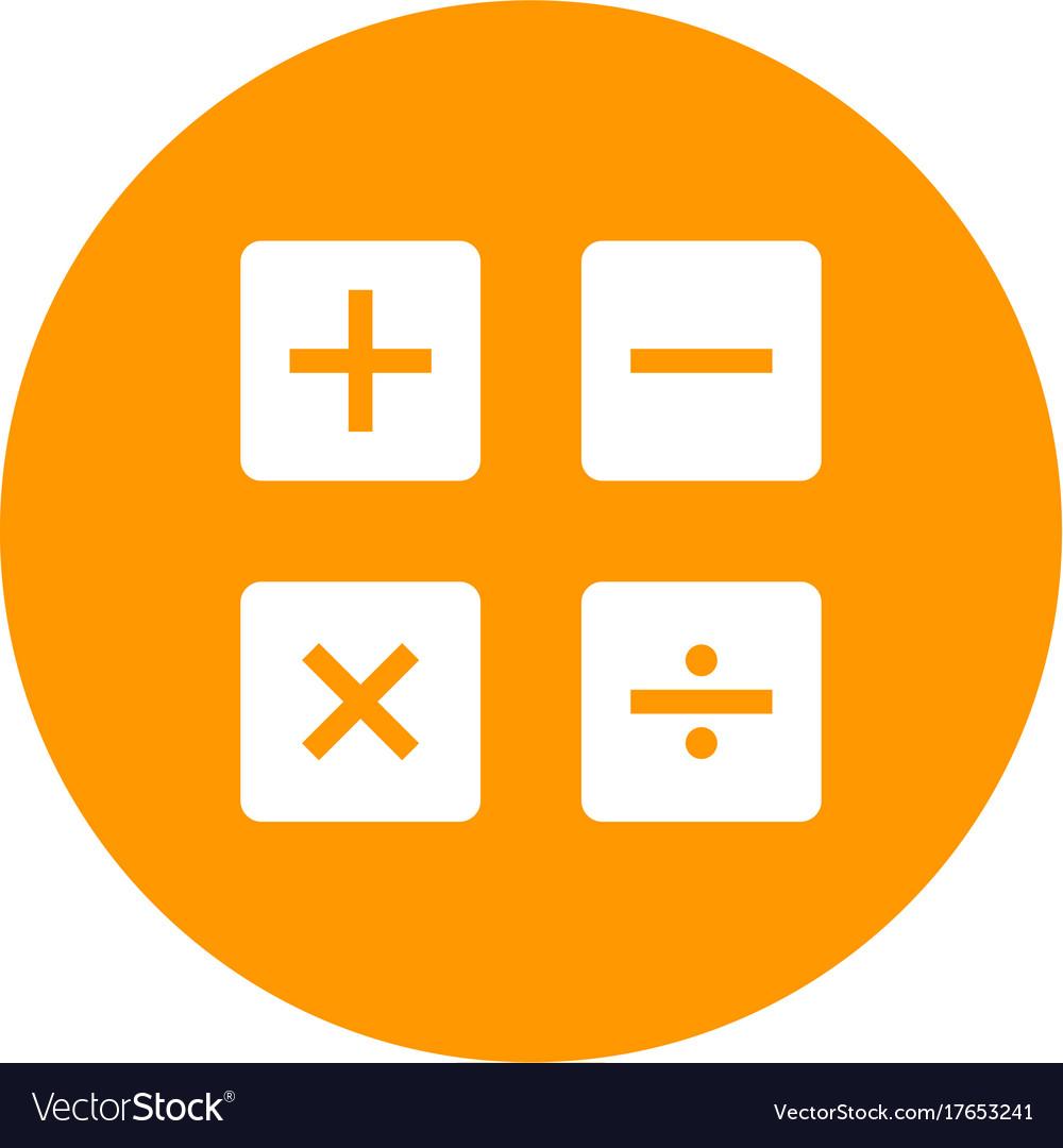 Math Symbols Ii Royalty Free Vector Image Vectorstock