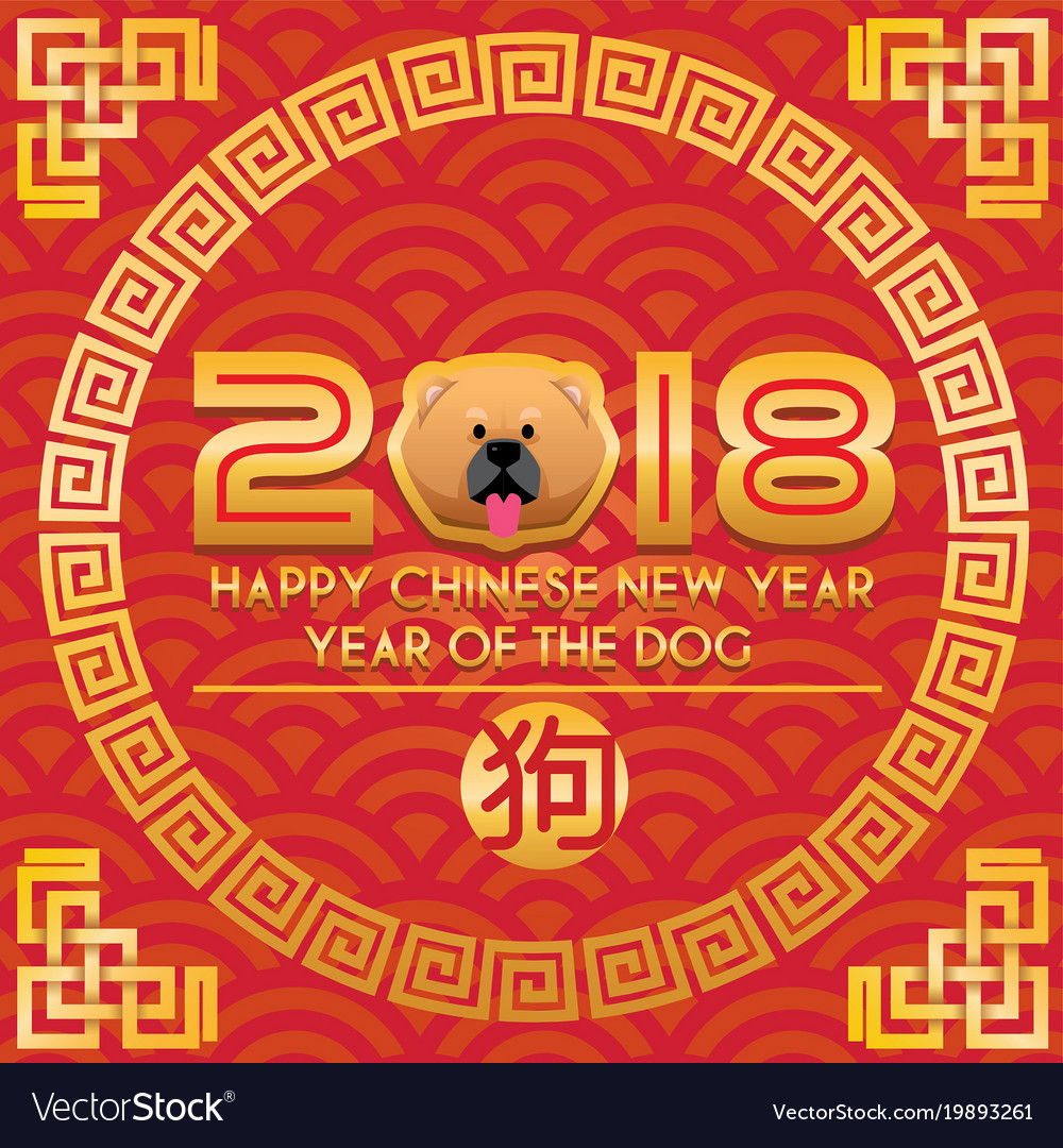 Chinese new year design with head of chow chow