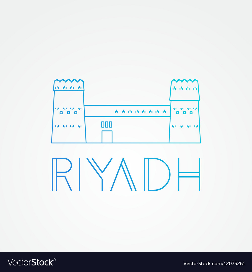 Masmak Fortress the symbol of Riyadh Saudi Arabia