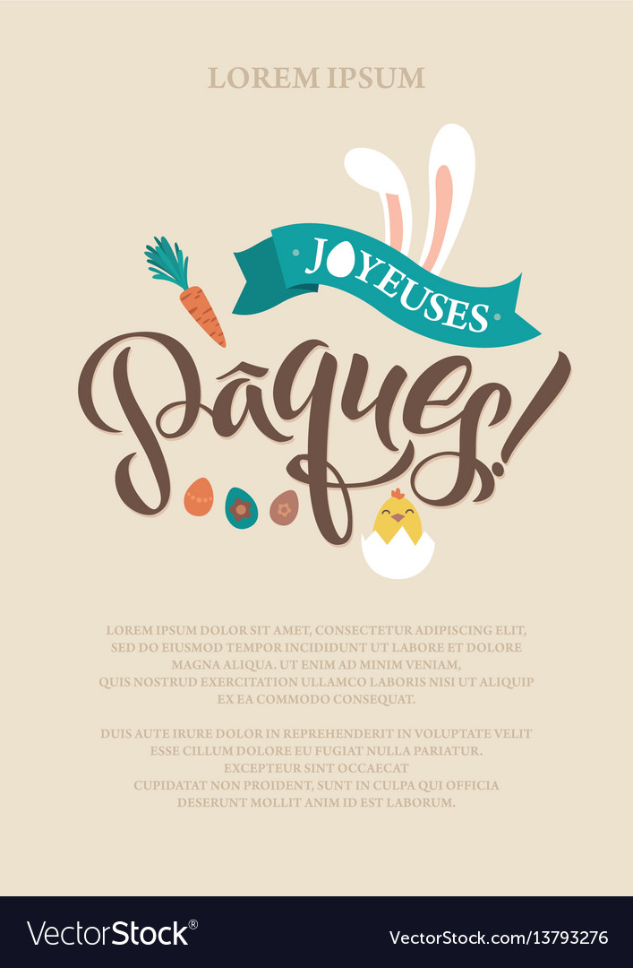 Happy easter french calligraphy greeting card vector image m4hsunfo