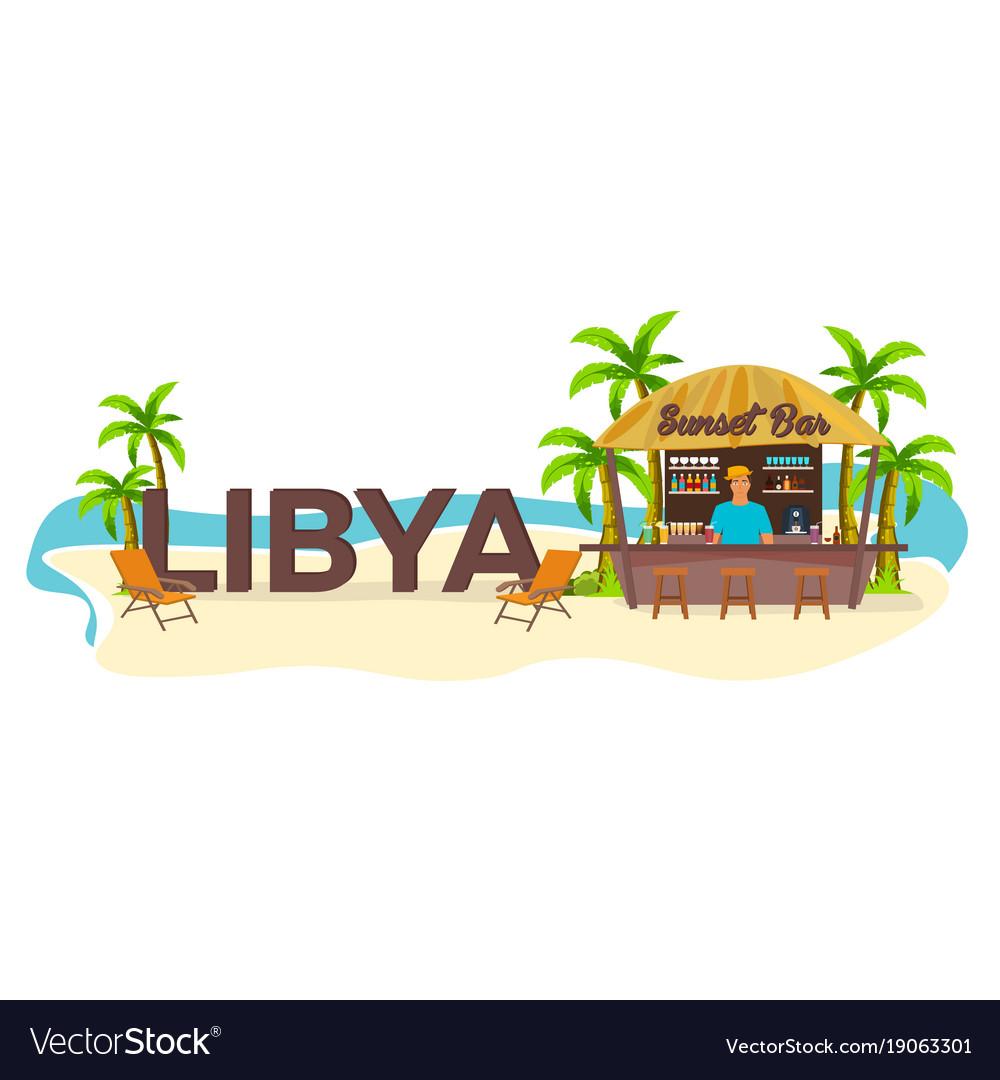 Libya travel palm drink summer lounge chair