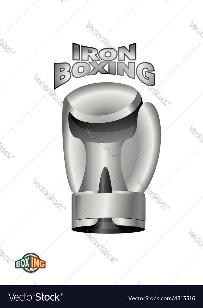 Iron Boxing Glove Logo boxing Club metal cup vector image