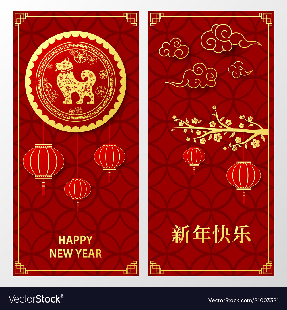 happy chinese new year red banners vector image