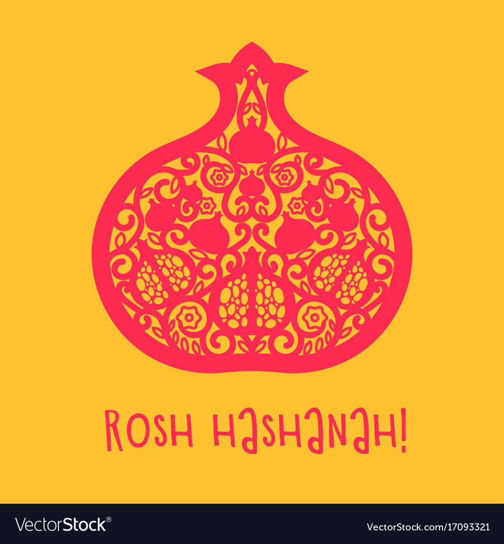 Rosh Hashana Jewish New Year Greeting Card Vector Image