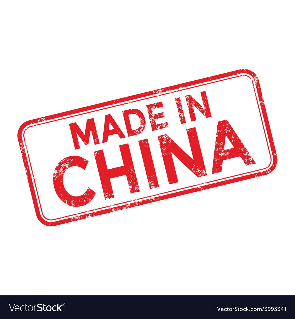 MADE IN CHINA red rubber stamp over a white