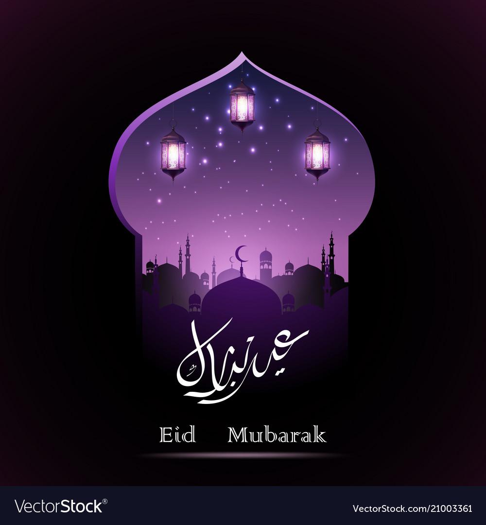 Eid Mubarak Islamic Greeting Card Template With Ar
