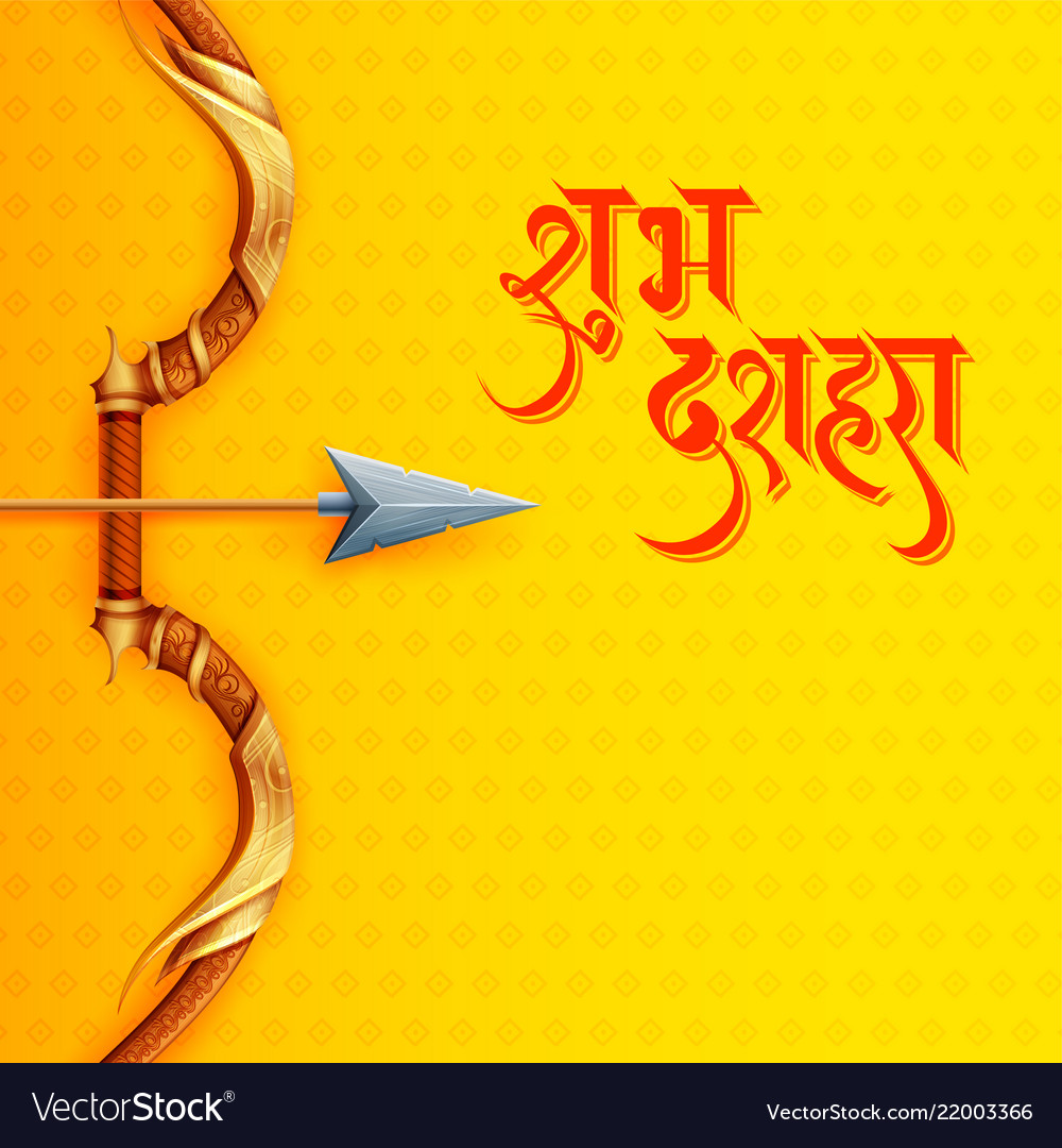 Bow and arrow of rama in happy dussehra festival
