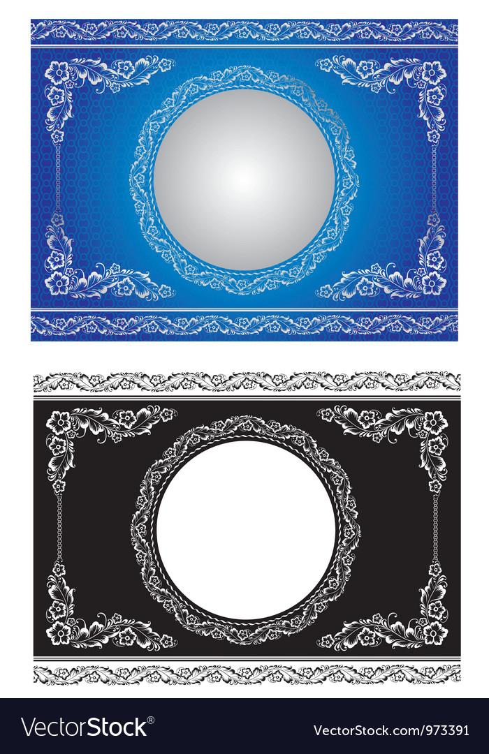 White radial ornament