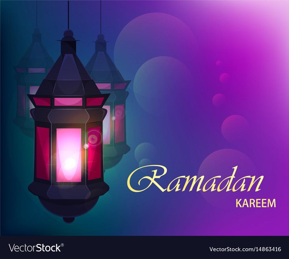Открытка рамадан фонарик