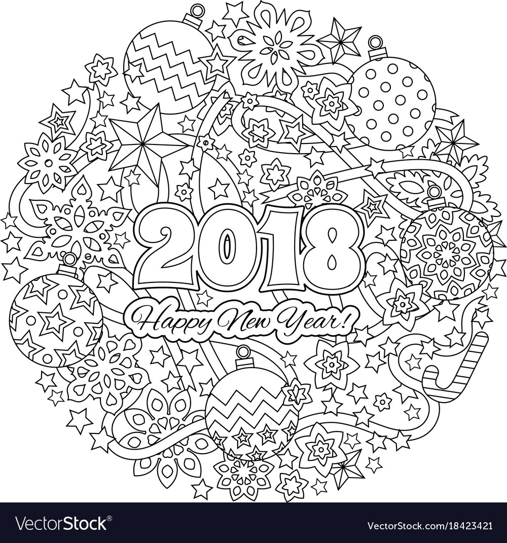 new year mandala with numbers 2018 on winter vector image