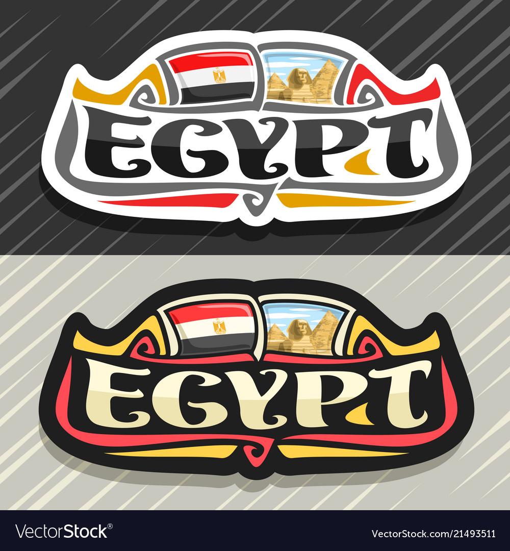 Egypt Pharaohs Tours Logo Vector Images 55