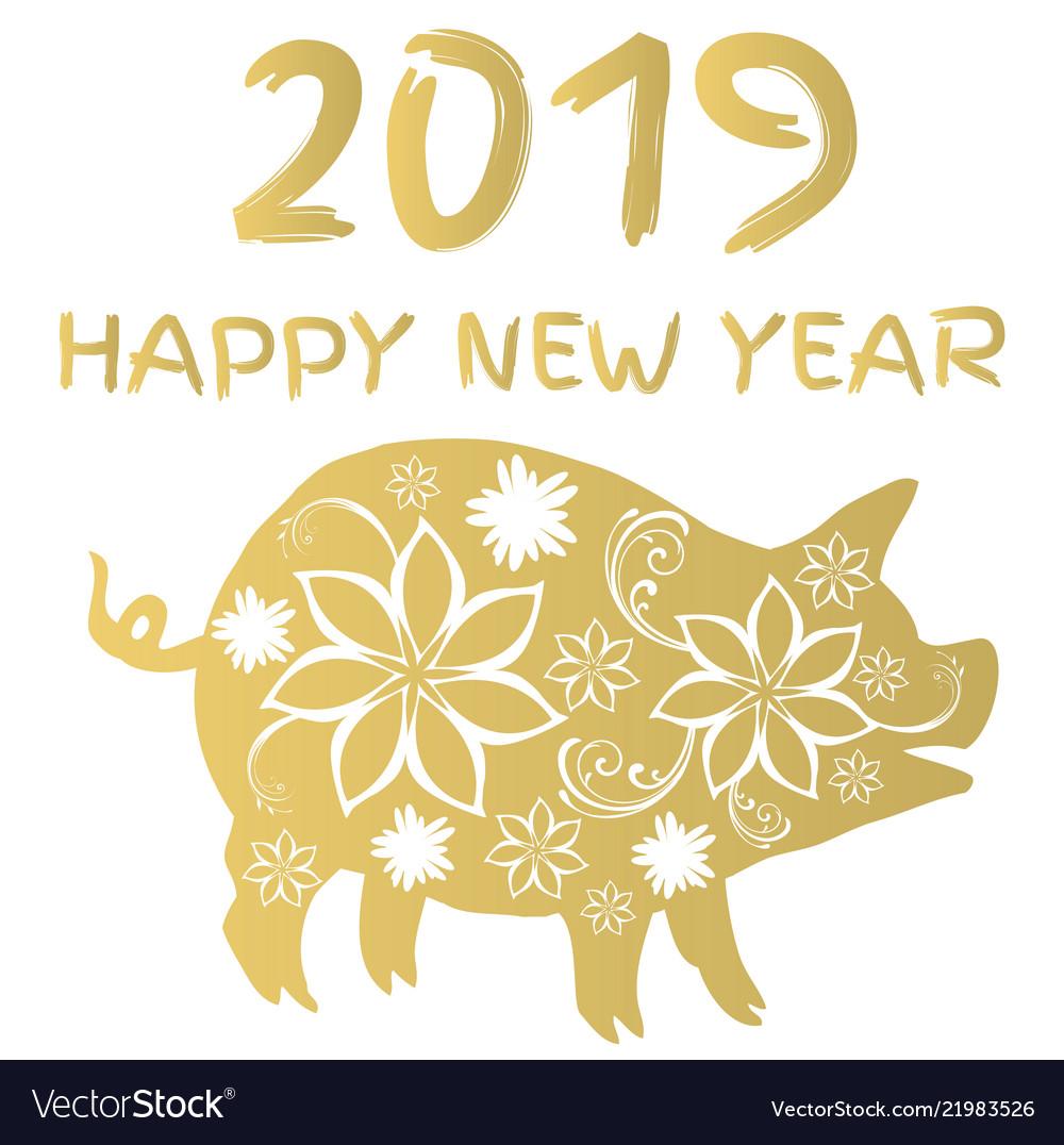 2019 floral pig