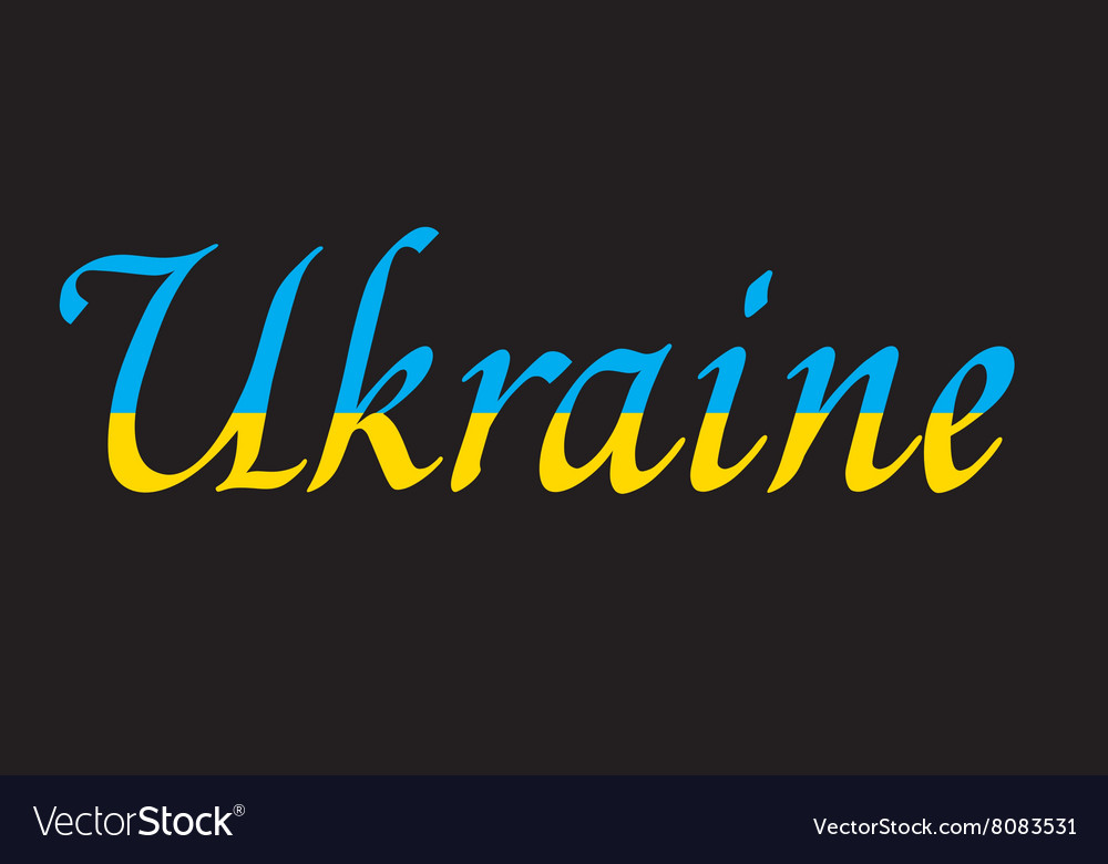 Ukraine flag vector image