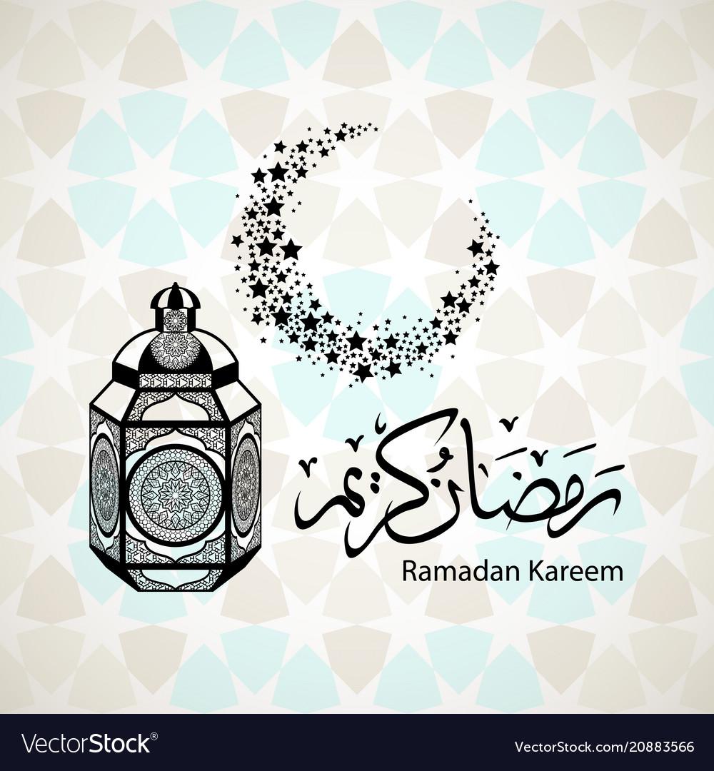 Arabic calligraphy ramadan kareem lettering