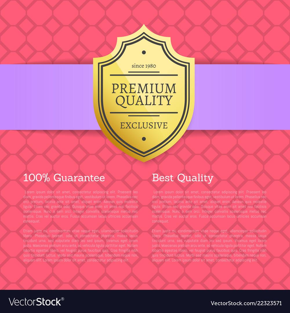 Quality award premium brand 100 seal label poster