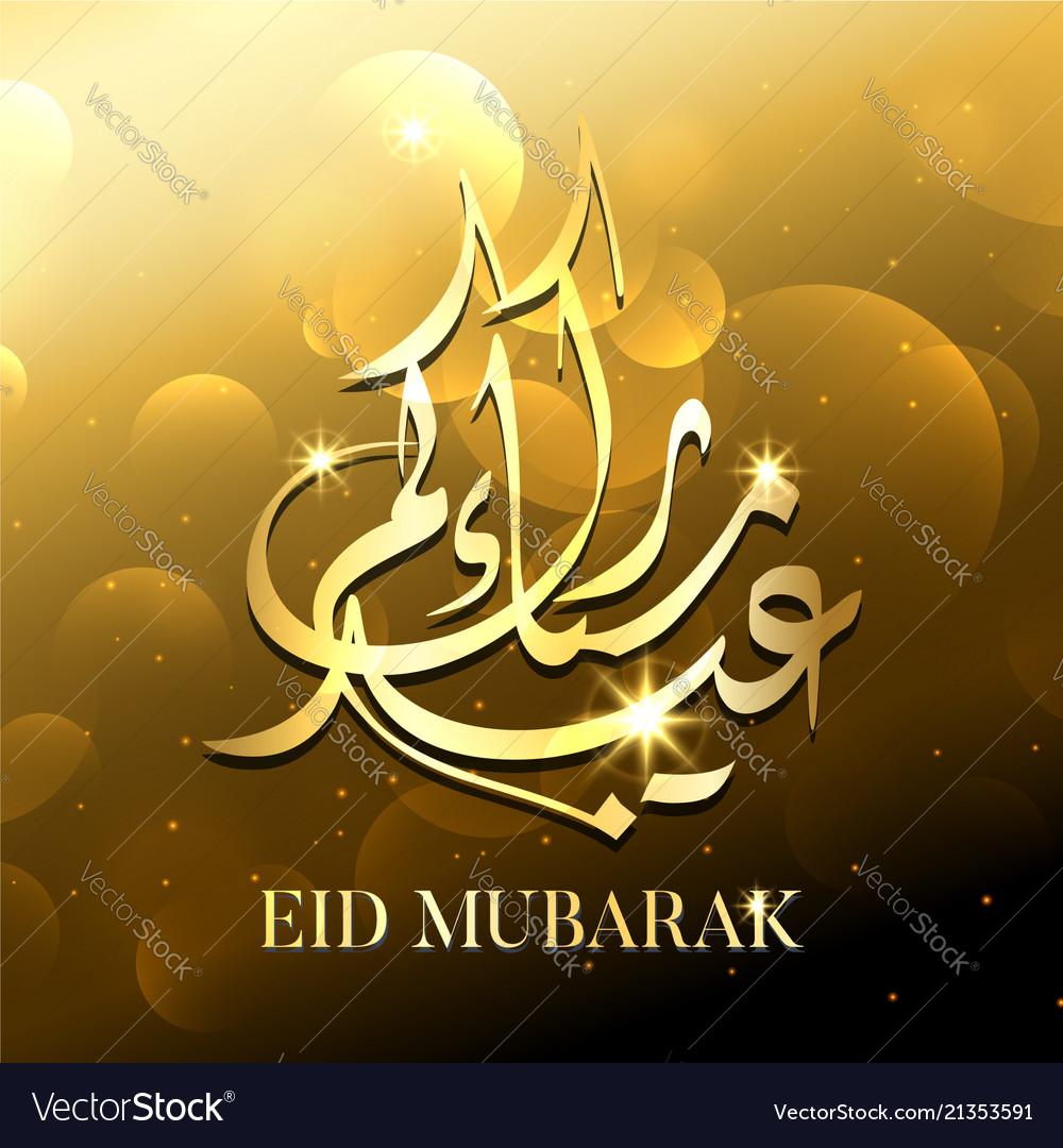 Eid mubarak gold greeting card arabic royalty free vector eid mubarak gold greeting card arabic vector image m4hsunfo