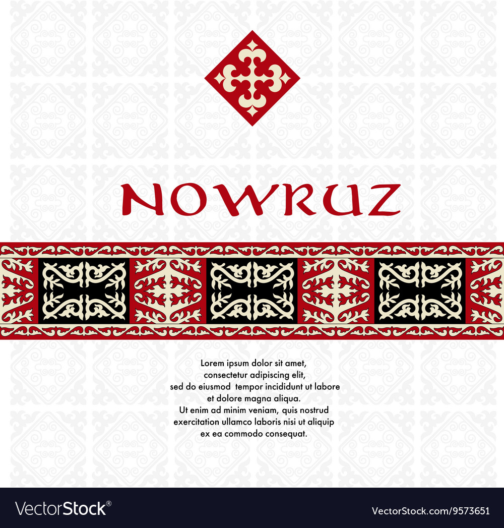 Nowruz Greeting Card Royalty Free Vector Image