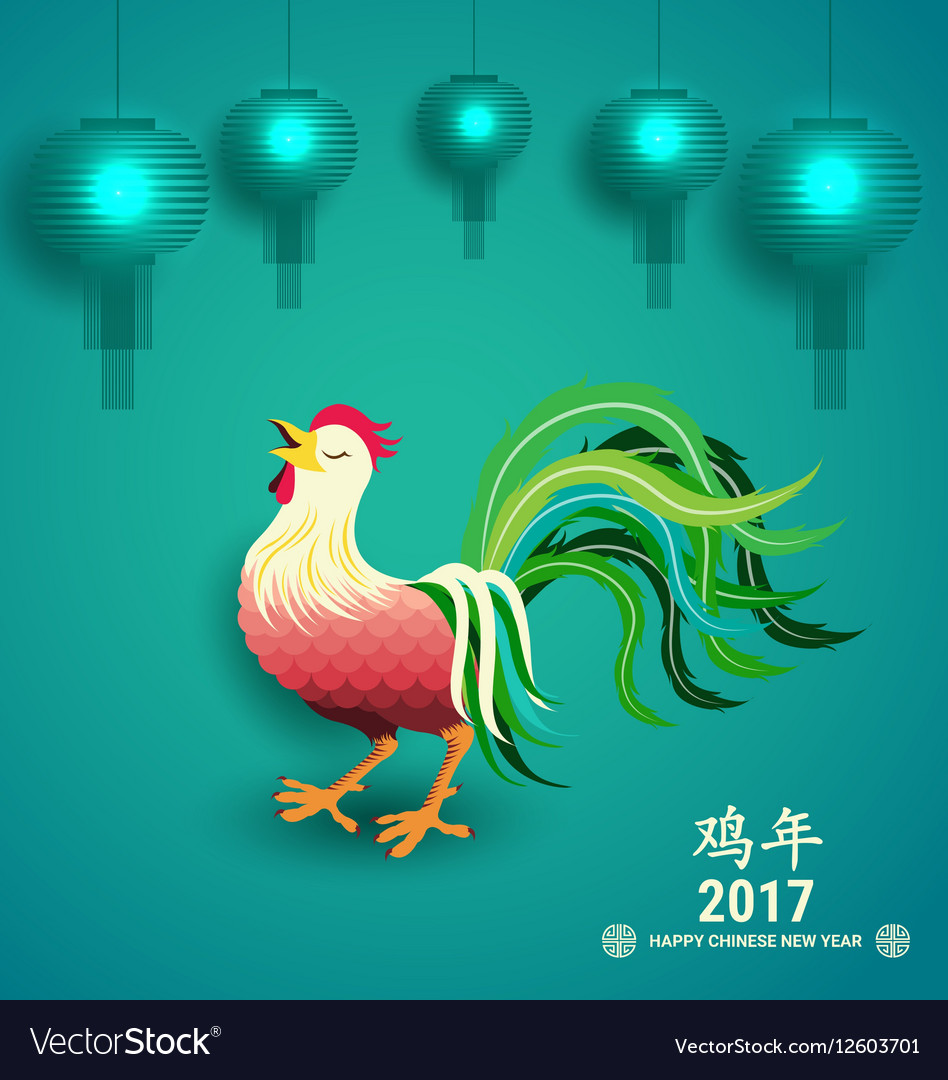 Chinese new year 2017 greeting card with Chicken