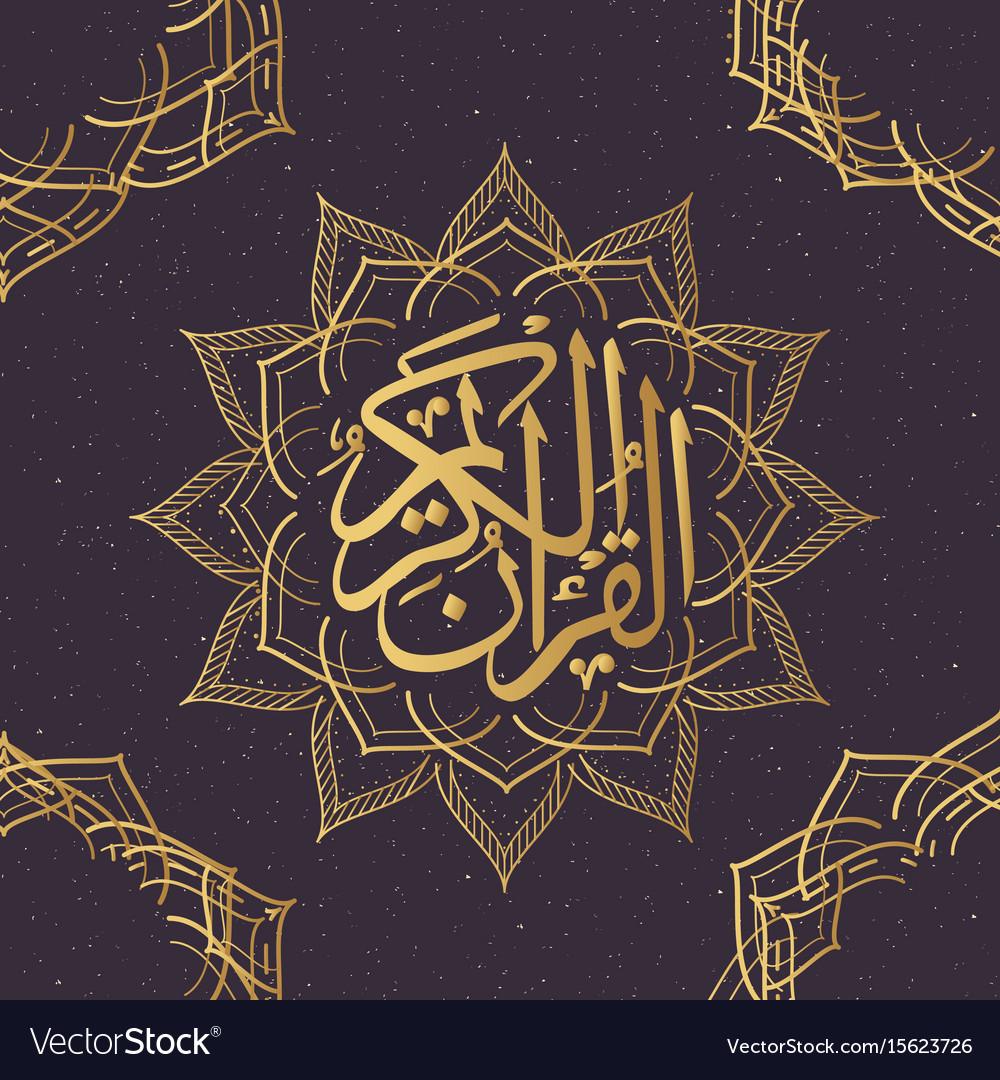 Quran Calligraphy Arabic Islam Alquran Kareem Vector Image