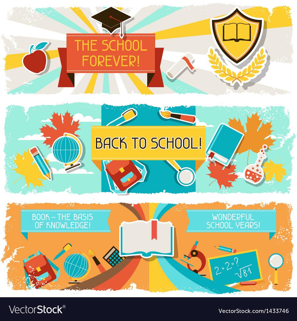 Школа баннер с картинками и номером школы